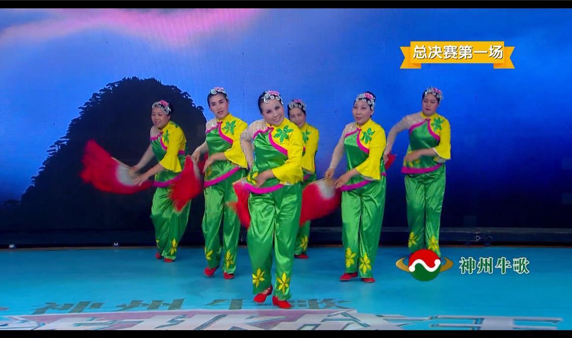 20180205《全能挑战王》:淄博市群英舞蹈队表演《再颂沂蒙》