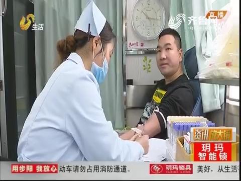临沂:冬季血荒 献血车开进加油站