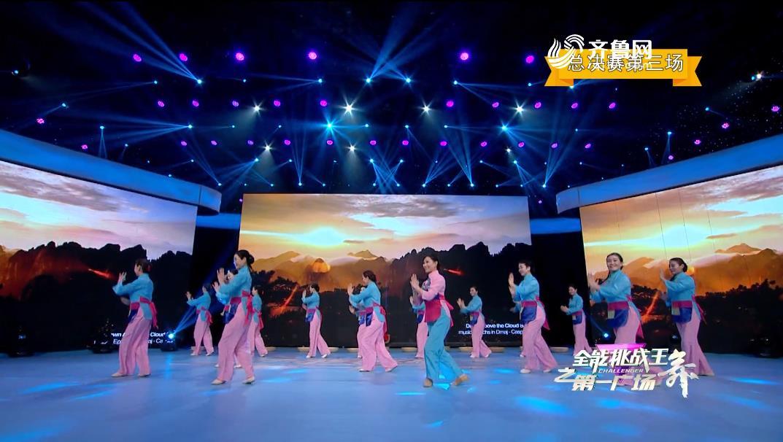 20180207《全能挑战王》:沂蒙市沂蒙红嫂舞蹈队 表演《沂蒙姐妹做军鞋》