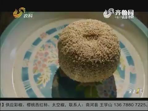 【新春走基层·年味山东】甜了三百年的陈楼糖瓜