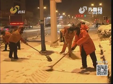群众新闻:胶东半岛普降大雪 文登降雪量夺魁
