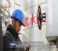 【环保督察整改再落实】山东:加严排放标准推动企业高质量发展