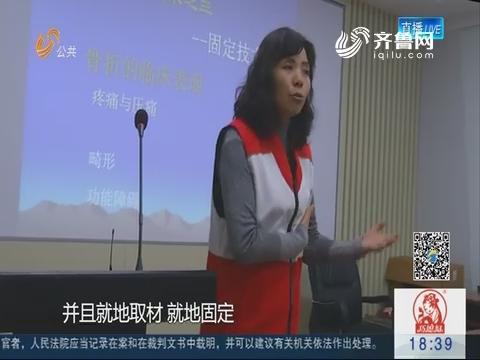 青岛:第一响应人 为市民出行护航