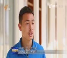 济宁金乡:践行王杰精神 激励干事创业