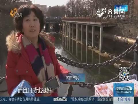 济南:重庆老人带30吨脐橙闯济南