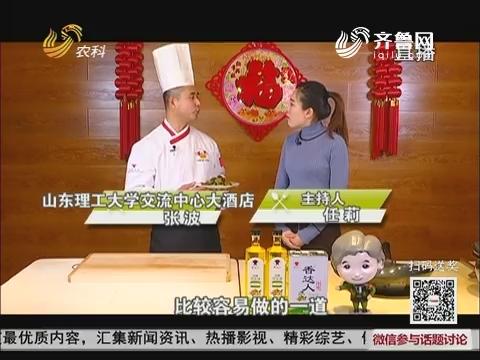大厨教做家常菜:肉末辣椒