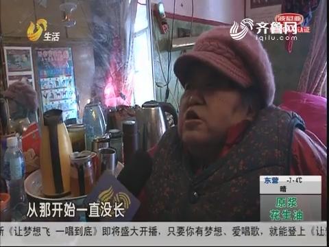济南:暖流!小学生组织献爱心