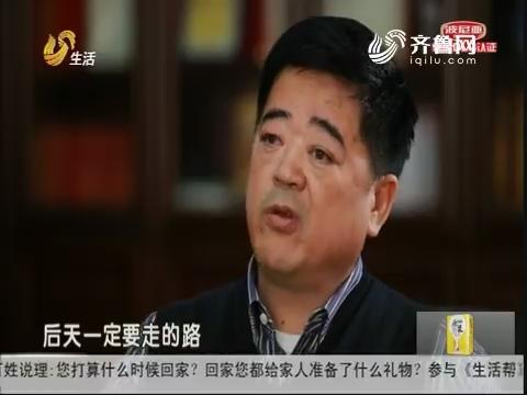 【走在前列】对话龙福环能董事长——段建国