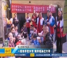 春节特别探望——济宁聋哑男孩旺旺