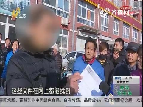"""【每周红榜】举报问题""""开户费""""获红榜大奖"""