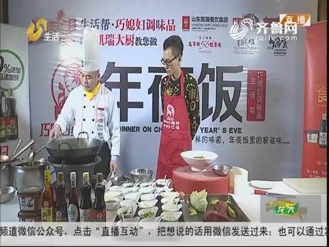 学做年夜饭——水煮椒香黄牛肉