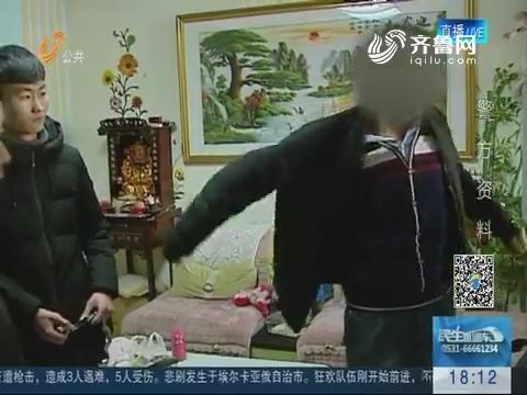 """济南:春节""""清账"""" 再抓5名老赖"""