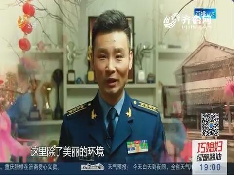 【龙都longdu66龙都娱乐名人说龙都longdu66龙都娱乐】刘和刚:在外的游子请常回家看看