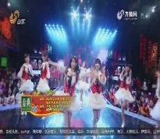 2018山东卫视春晚:开场歌舞《幸福年》