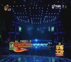 2018山东卫视春晚:舞蹈《幸福像花儿一样》