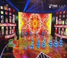 2018山东卫视春晚:阿速 美琪 晓龙 思嘉 金霖 周艺璐演唱歌曲《幸福出发》
