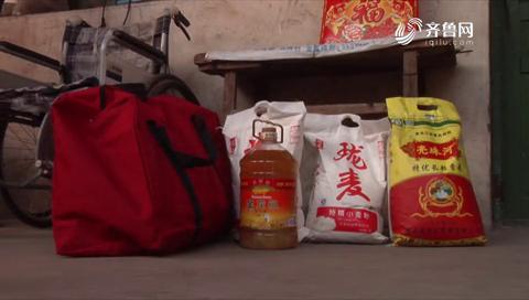 慈善真情:省慈善总会携手中国银行看望贫困群众