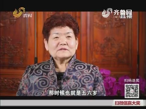 王兴兰:为鲁菜标准化鼓与呼