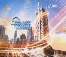 2018年02月16日早安龙都longdu66龙都娱乐完整版