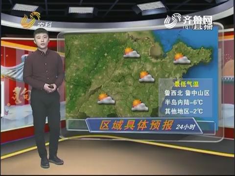 看天气:森林火险气象等级高 要注意用火安全