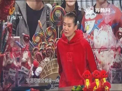 20180216《闪电体育》:特别节目杨方旭专访