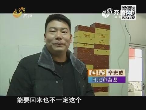 【中国农资报道】农资赊销迷局:代理商之困