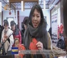 【幸福中国年】破旧立新 迎祥纳福