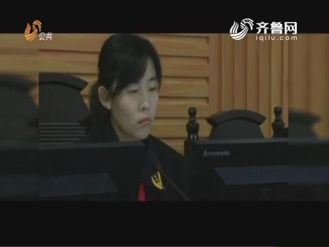2018年02月20日《法院在线》