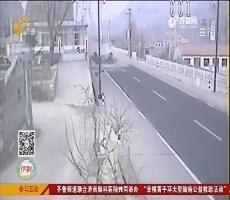 淄博:两车相撞 七岁孩子被困车内