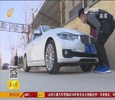 临邑:飞来横祸!宝马新车被刮擦十多处