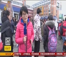 济南:爱心车队为艺考保驾护航