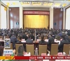 淄博:重奖12亿助推企业新旧动能转换