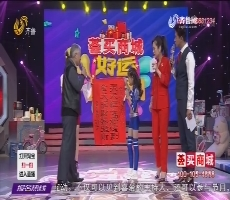 20180224《好运连连到》:春节返乡见闻