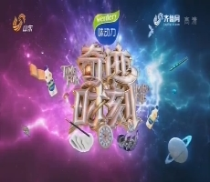 20180224《tb988腾博会官网下载_www.tb988.com_腾博会手机版》:瓶子里的红茶变成清水 是科学还是魔术