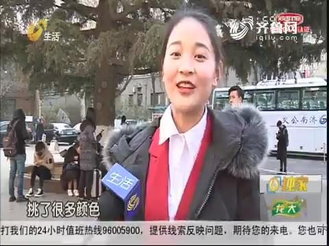 【济南】艺考直击:精心打扮 才貌双全