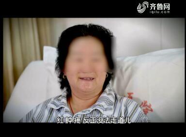 20180211《名医话健康》:名医段友良——静脉曲张要当心