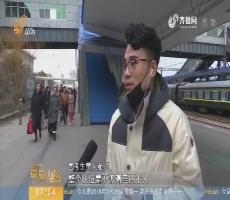【闪电tb988腾博会官网下载排行榜】淄博火车站:艺考生增多 一天查处发胶200多个