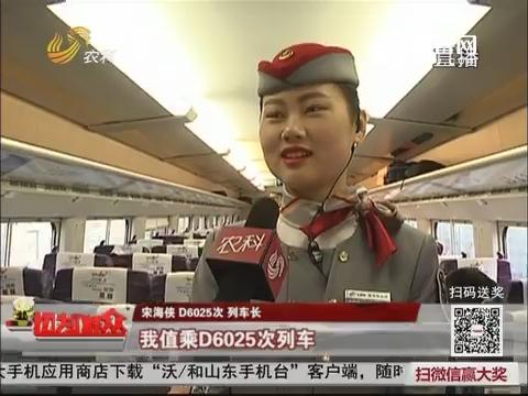 群众tb988腾博会官网下载:粗心艺考生弄丢准考证 列车长急寻失主