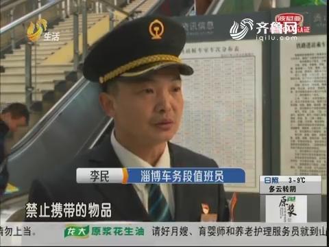 """淄博:一天查200件 摩丝发胶成""""隐患"""""""