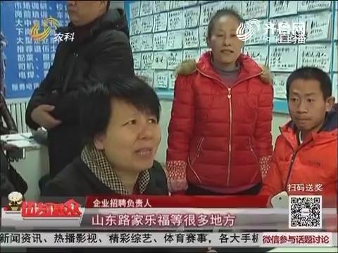 青岛:农民工扫码找工作