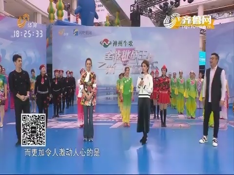 20180228《全能挑战王》:淄博复赛