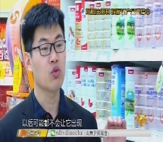 调查:奶粉注册制 提振国产品牌信心