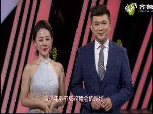 2018年02月20日《2018中国梦 少年梦》:春节联欢晚会