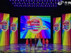 2018年02月19日《2018中国梦 少年梦》:春节联欢晚会