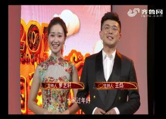 2018年02月16日《2018中国梦 少年梦》:春节联欢晚会