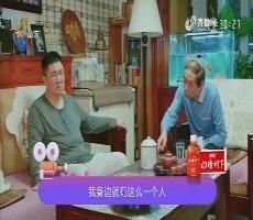 20180306《最炫国剧风》:军师联盟