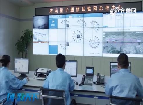 2017年度中国科学十大进展公布