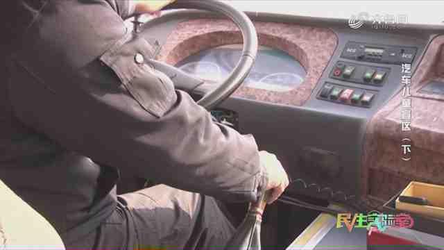 《民生实验室》:汽车儿童盲区(下)
