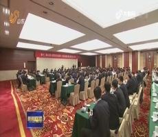 山东代表团举行第二次全体会议 审议宪法修正案草案