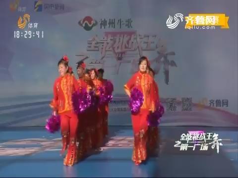 20180307《全能挑战王》:潍坊复赛